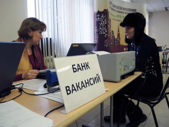 Новый налог на зарплаты: россиянам предложили страхование занятости