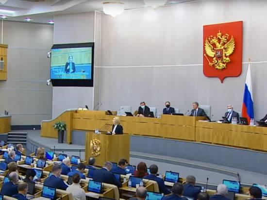 Одобрена заморозка накопительных пенсий россиян до конца 2023 года