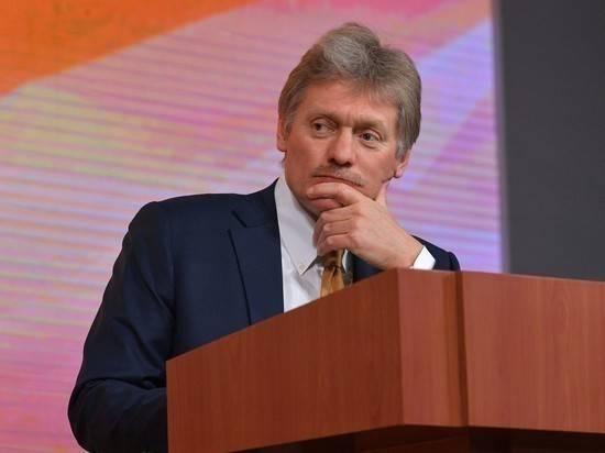 """Песков оценил опасность """"реваншистских настроений"""" Киева по Донбассу"""