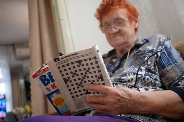 Их нужно защитить. Врач — о продлении домашнего режима для пожилых