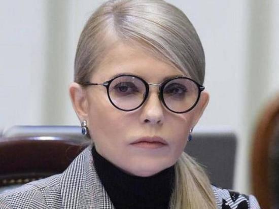 """Партию """"Батькивщина"""" Юлии Тимошенко лишили госфинансирования"""