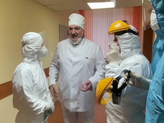 """Александр Лукашенко посетил """"красную"""" зону больницы для зараженных коронавирусом"""