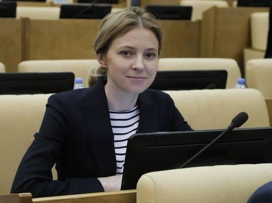 Поклонская заявила, что не просилась в «Единую Россию»
