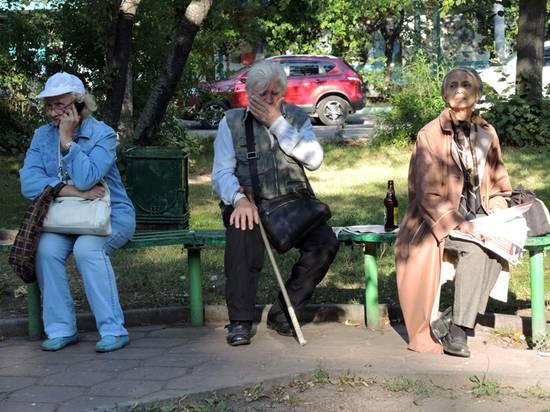 Государство нашло новый способ сэкономить на стариках