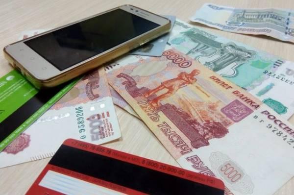 Пенсионерка из Омска перевела мошенникам накопленные за 13 лет 1,2 млн руб.