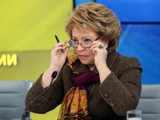 Валентина Матвиенко предложила поменять название Минтруда