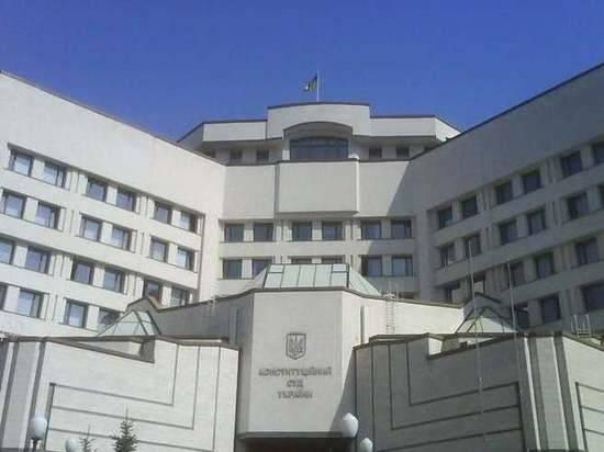 Запрет Конституционного Суда не помог: украинских чиновников обяжут декларировать имущество