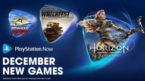Не только PS Plus: Чем Sony порадует подписчиков PlayStation Now в декабре - в каталог добавлены новые игры