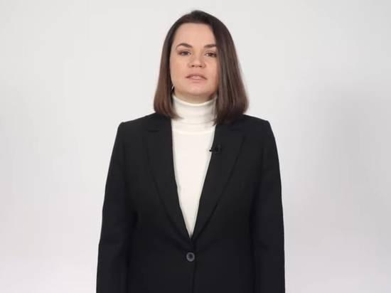 Тихановская официально объявила о готовности возглавить Белоруссию