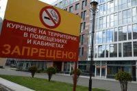 Свобода от табака. В соцсетях стартовала кампания для бросающих курить