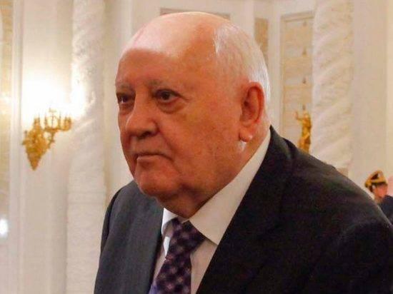 Помощник объяснил, почему к беспомощному Горбачеву перестали приезжать родственники