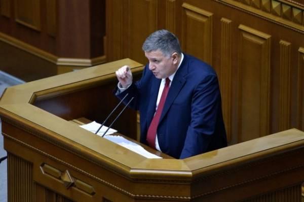 В Украине возбудили уголовное дело против министра внутренних дел Авакова