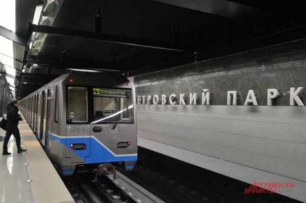 В Москве у станции метро «Котельники» на рельсы упал человек