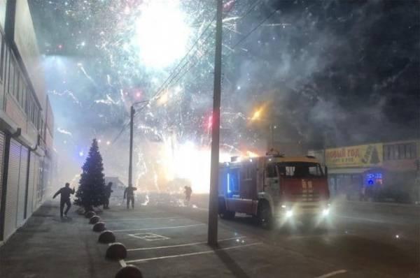 В Ростове-на-Дону три человека получили ожоги при пожаре в торговых рядах