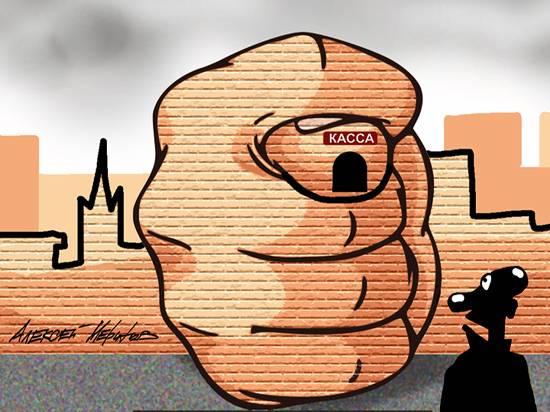 Банки выступили против обязательного раскрытия причин отказа в кредите