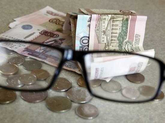 Россиянам рассказали, кто получит пенсию более 30 тысяч рублей