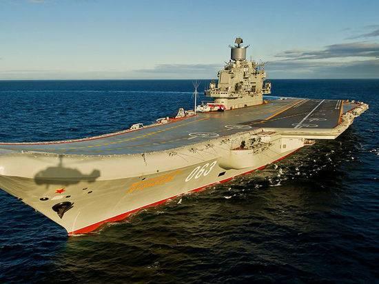 «Адмирала Кузнецова» в США назвали проклятием для России