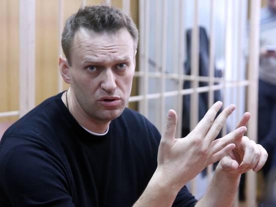 Генпрокуратура РФ раскритиковала ФРГ за ответы по инциденту с Навальным