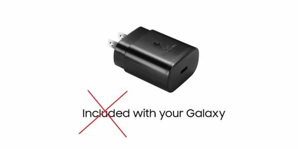 Samsung постепенно откажется от зарядных устройств и наушников в коробках со смартфонами