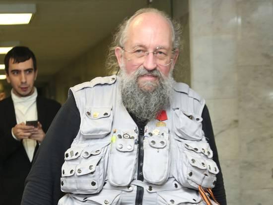 Вассерман рассказал о развалившей СССР «грандиозной спецоперации»