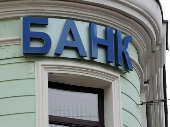ЦБ захотел узаконить стукачей в банках