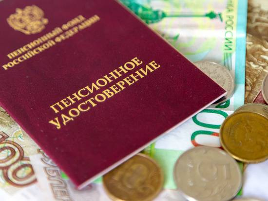 Россиянам назвали причины занижения пенсии