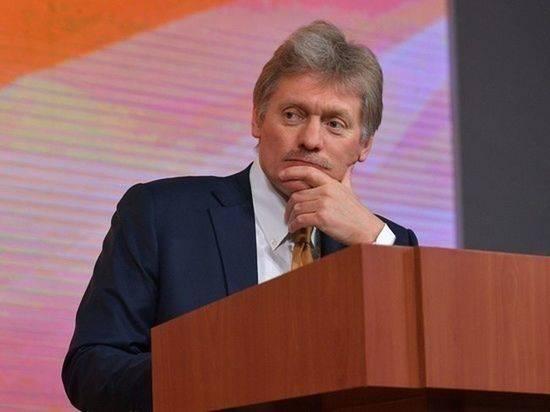 """Кремль прокомментировал призывы """"выходить за Навального"""""""