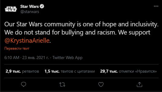 """Неправильный """"Расцвет Республики"""": Lucasfilm """"борется с расизмом"""", открыто поддерживая... расизм"""