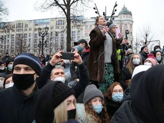 Акция в поддержку Навального прошла странно: день на Пушкинской