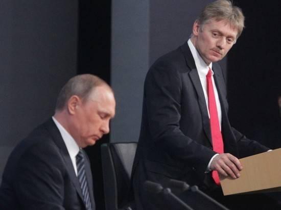 """Песков: """"дворец в Геленджике"""" есть, но не у Путина"""