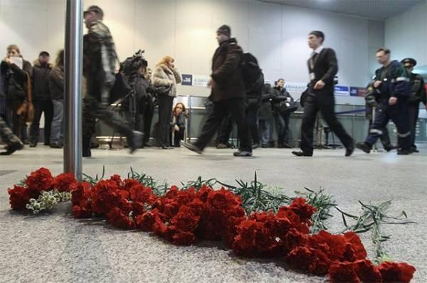 Смерть за смерть. Как искали и карали организаторов теракта в Домодедово