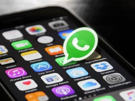 В Европарламенте обеспокоены из-за пользовательского соглашения WhatsApp