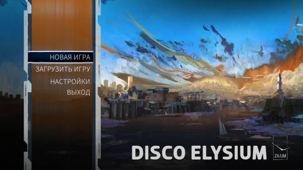 Дождались: Теперь со знаменитой ролевой игрой Disco Elysium можно ознакомиться на русском языке