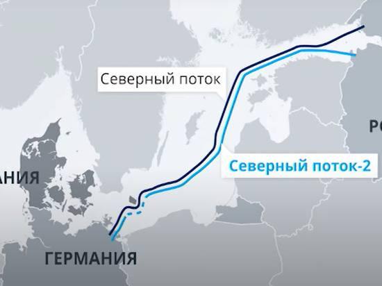 У России появился неожиданный союзник в борьбе за «Северный поток-2»