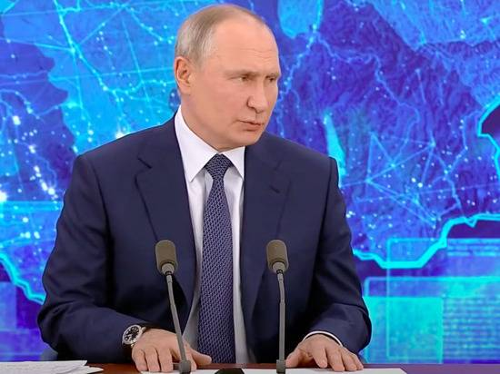 Путин опоздал на проходящий удаленно экономический форум в Давосе