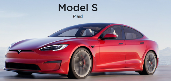 """Врум, Плотва: Новая Tesla Model S будет мощнее Xbox Series S и сможет запускать """"Ведьмака 3"""""""
