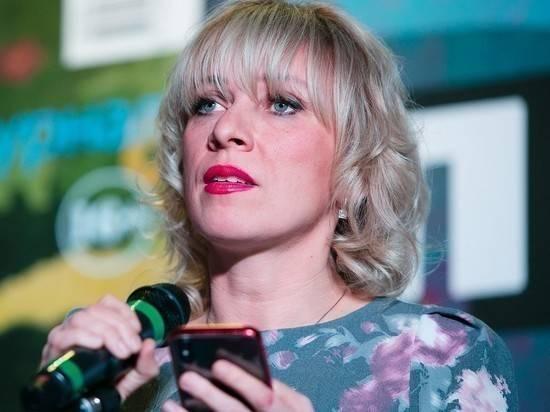 Захарова упрекнула испанских политиков за двойственные заявления
