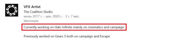 Создатели Gears 5 помогают 343 Industries в разработке Halo: Infinite