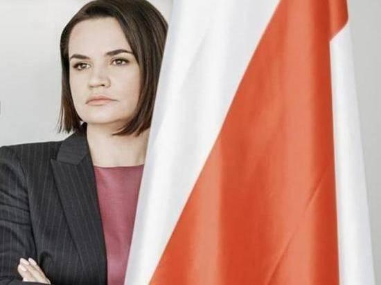Тихановская объявила подготовку к Дню Воли
