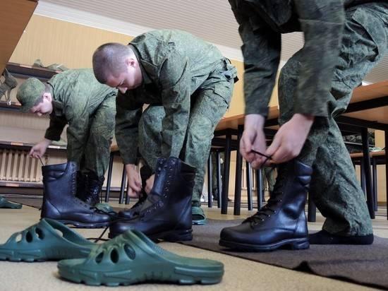 Кремль: отмена призыва в армию не обсуждается