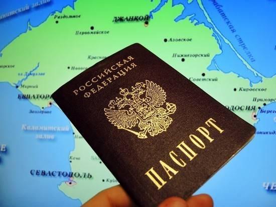 Украина предъявила обвинения главам Госсовета и Совмина Крыма