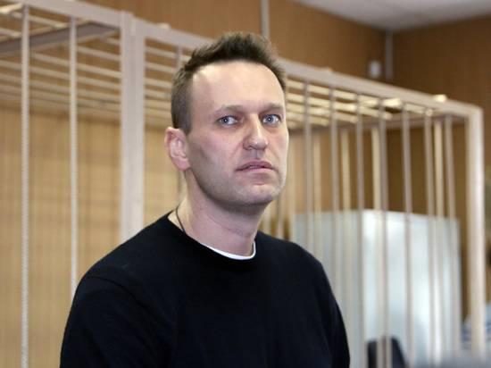 Навальному присудили премию Женевского форума по правам человека