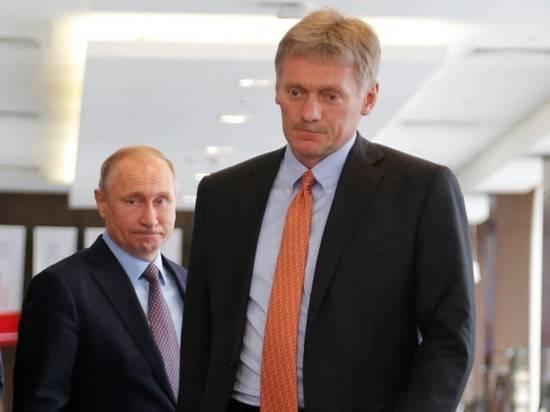 Песков объяснил неудачи в борьбе с бедностью в России