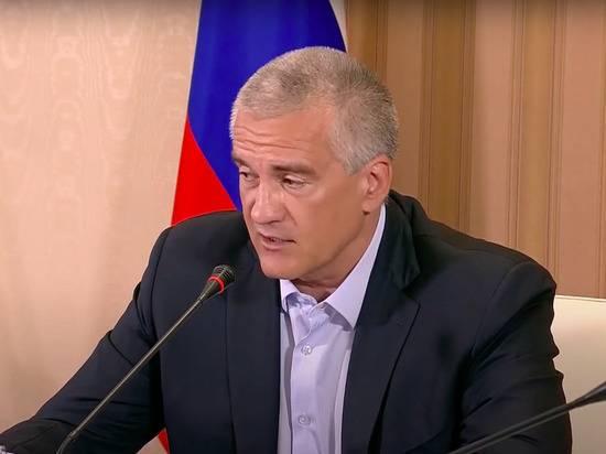 Аксенов рассказал о недвижимости жены Зеленского для политического убежища