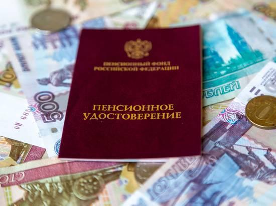 В Думе нашли способ «справедливо» поднять пенсии россиянам