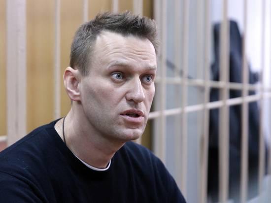 Алексея Навального отправили в колонию во Владимирской области