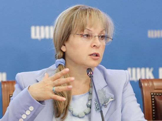 Памфилова рсссказала об изменениях в процедуре голосования