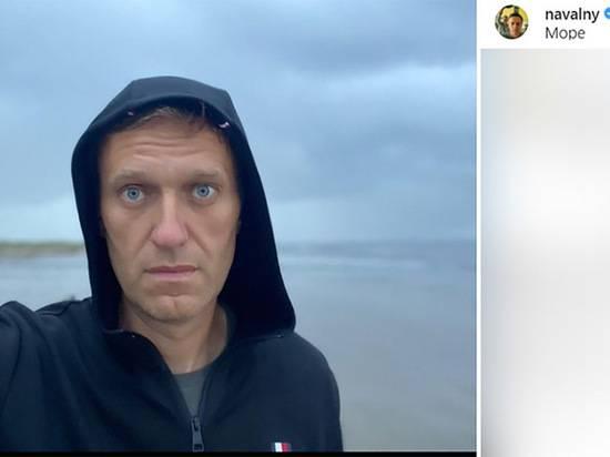 Полет Навального на Канары из Германии оценила немецкая полиция