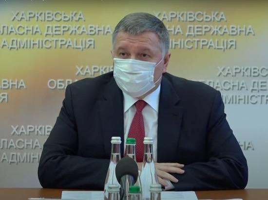 Аваков ответил назвавшим его «чертом» украинским националистам