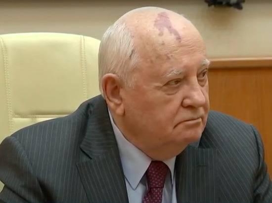 Горбачев раскритиковал политику Запада в отношении России